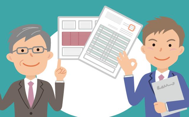 記帳代行を依頼する方法は2つ|それぞれの特徴とメリット