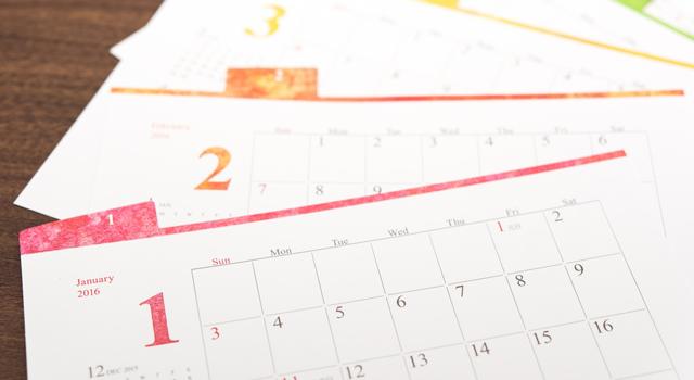 1年間の経理業務のスケジュールについて紹介