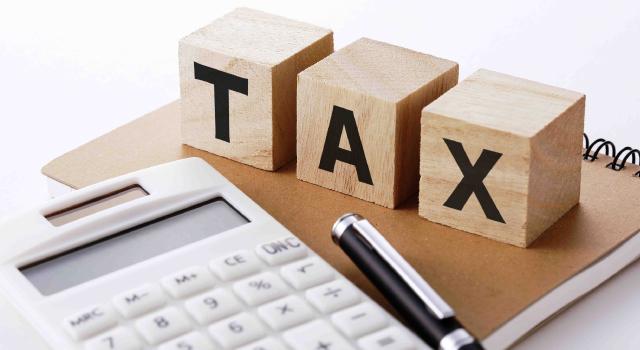 節税は、課税の繰延べ