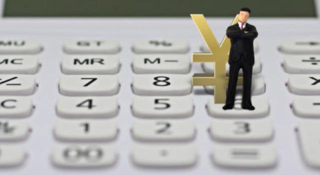 法定業種と税率