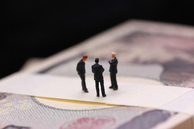 剰余金の処分を検討する