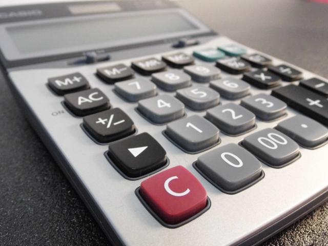 法人税の確定申告書