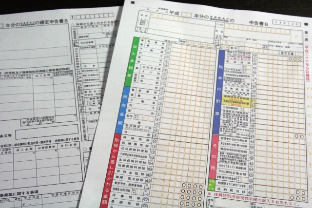 税務申告書の提出について