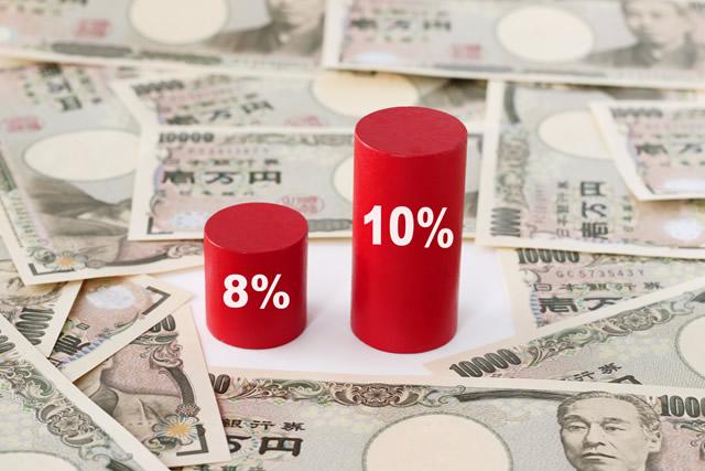 消費税率8%