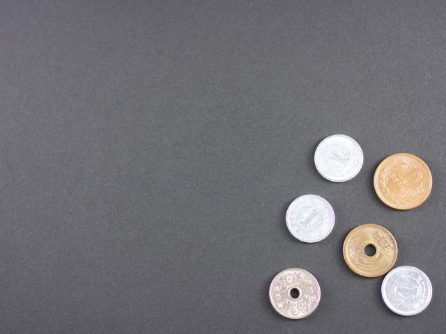 損金に算入できる利子税
