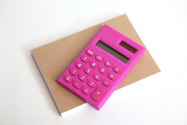 固定資産税(償却資産)の計算