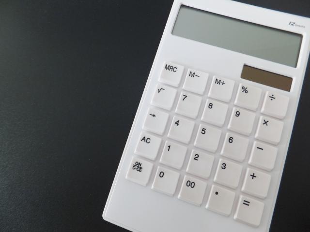 原則課税制度