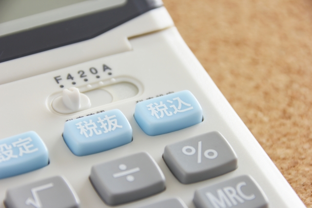 消費税の課税対象