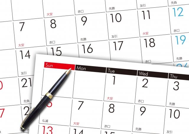 贈与税の暦年課税