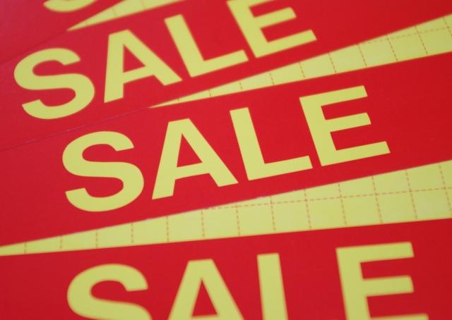 在庫の値引き販売について