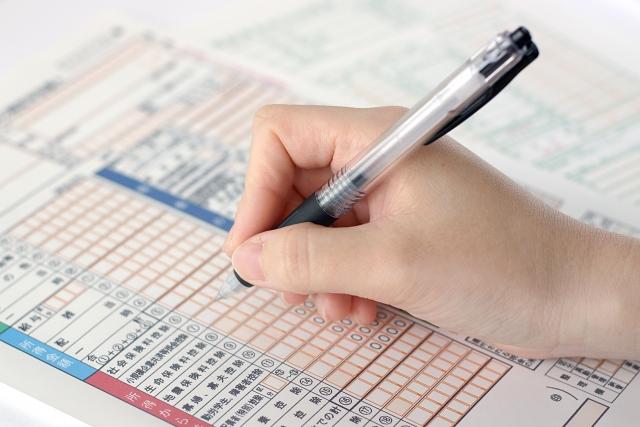 個人の税金に関する記事