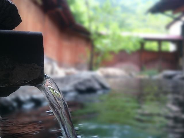 会社の福利厚生で使える温泉